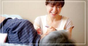 つながりを大切にしています。訪問介護事業